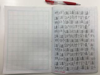漢字小5−4
